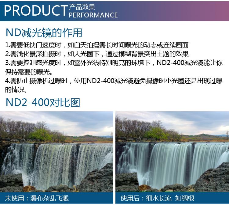 相机ND2-400_08