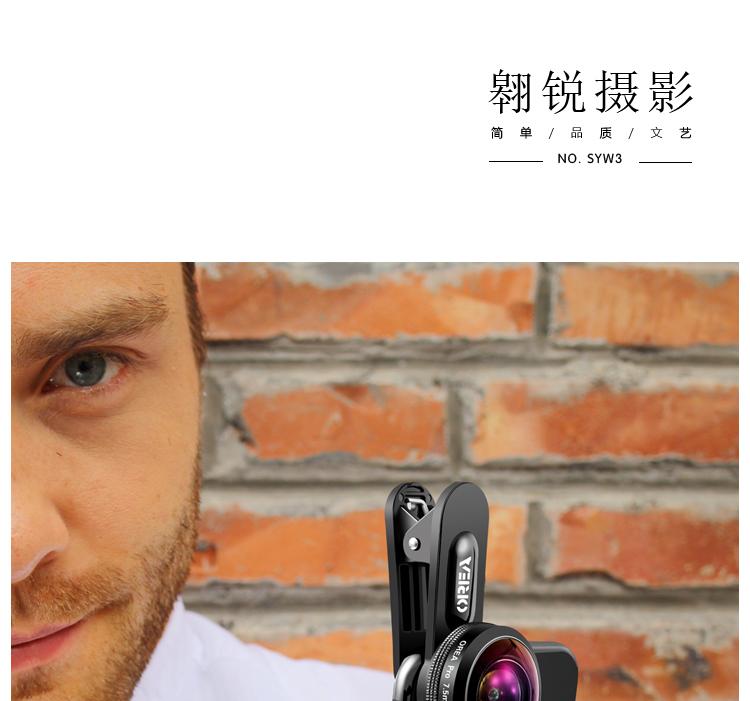 中国店SY3_01