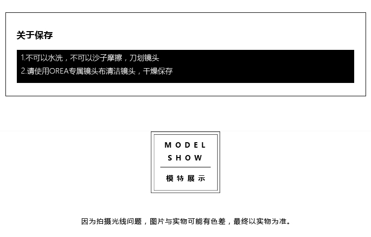 中国店SY3_04