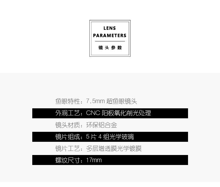 中国店SY3_14
