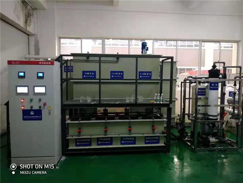 废水设备和超滤设备1