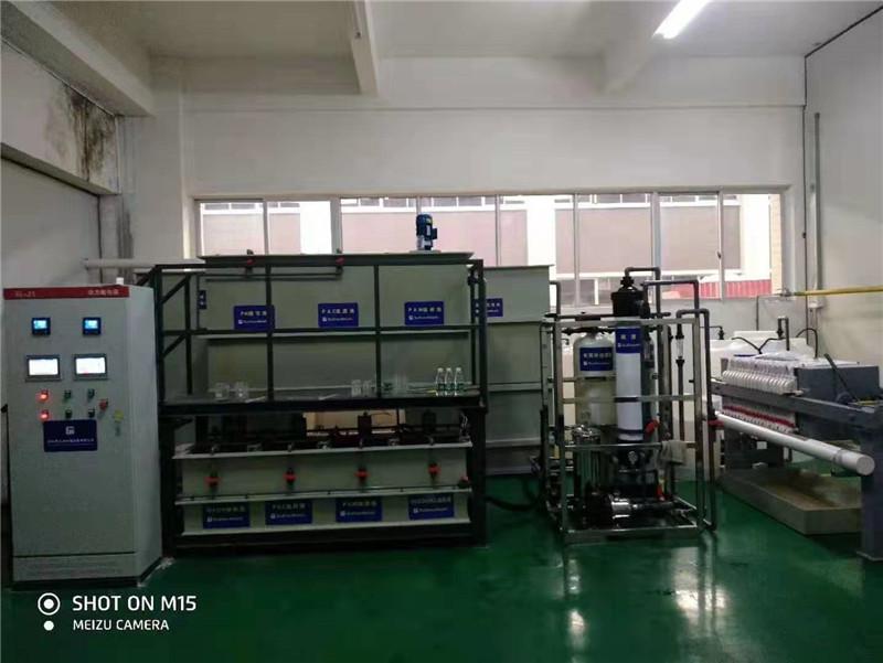 废水设备和超滤设备2