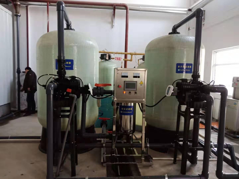 20吨锅炉软化水