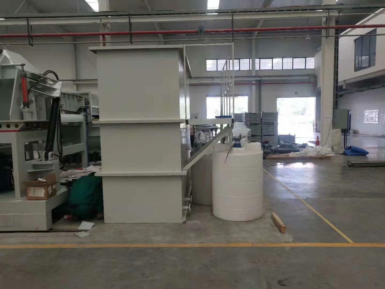 研磨废水处理设备2
