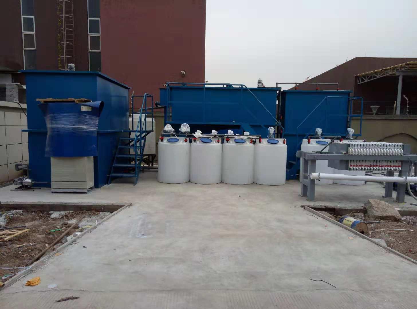 2吨每小时废水处理