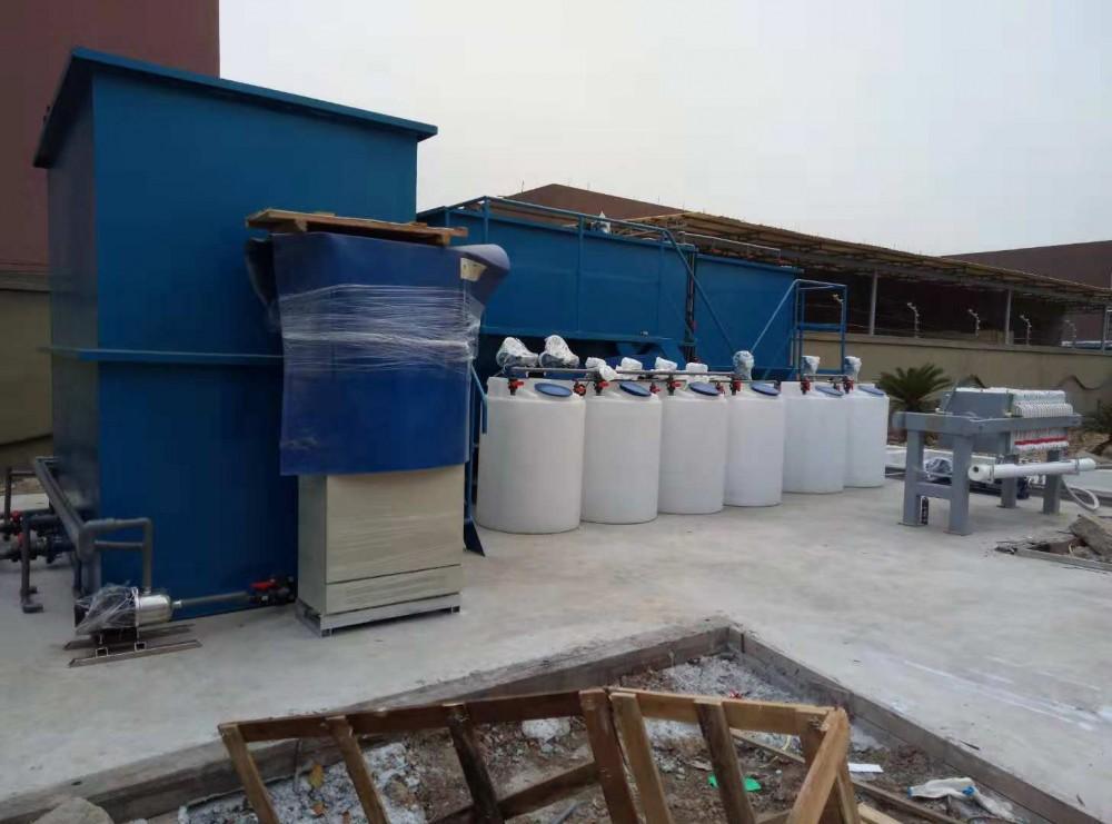 2吨每小时废水处理1