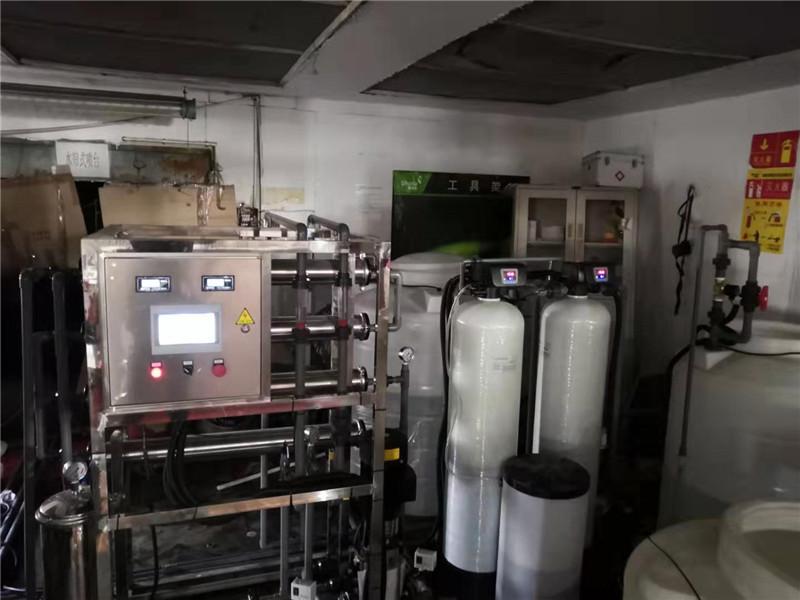 永康1吨纯水设备