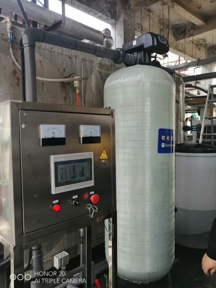 5吨软化水设备3