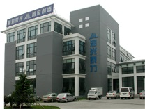 Raycom Technology Development Co., Ltd.
