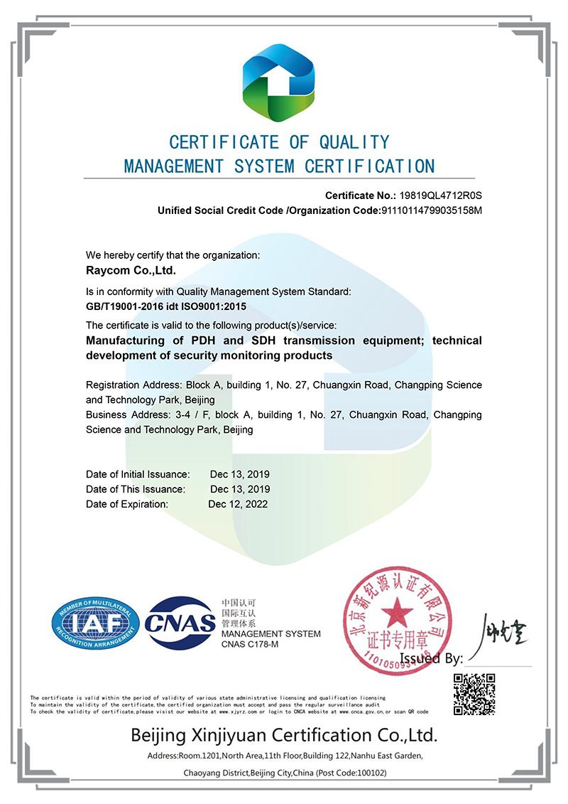 英文证书-1