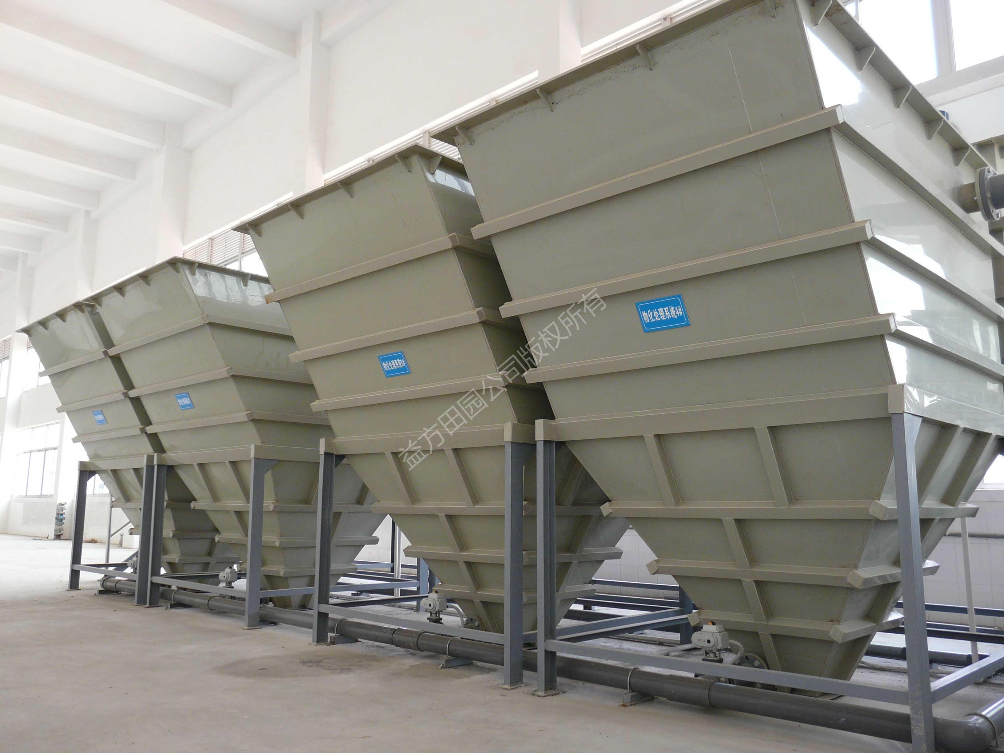 合肥某表面处理废水700T-P1030523