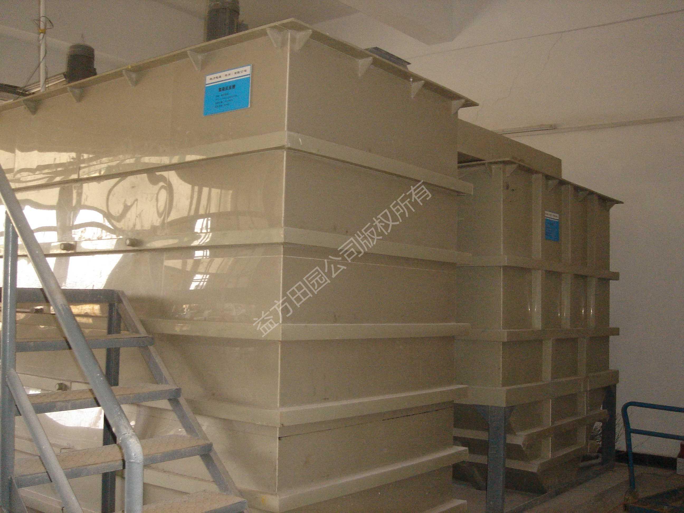 郑州某表面处理废水1600T-DSC07782