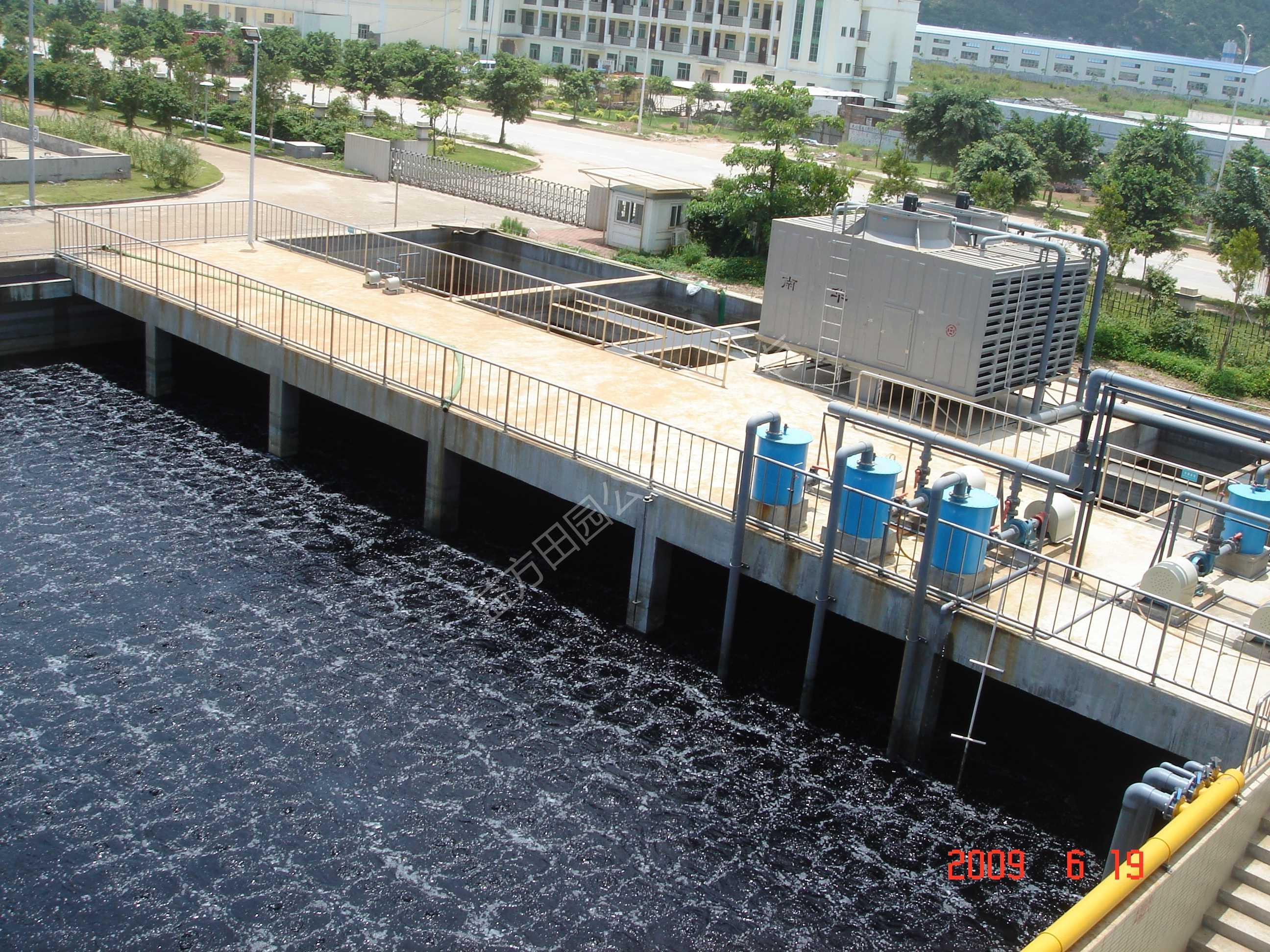 珠海某印染废水3000T-微信图片_20181101111504