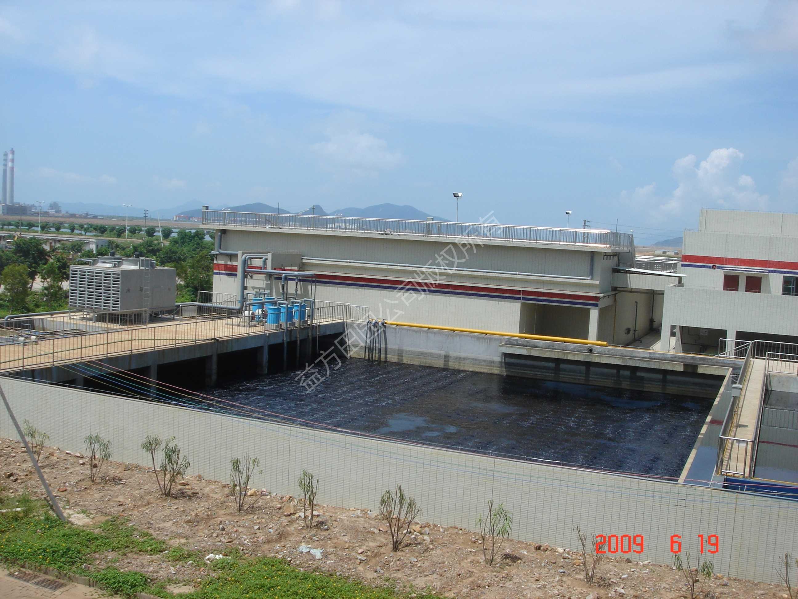 珠海某印染废水3000T-微信图片_20181101111526
