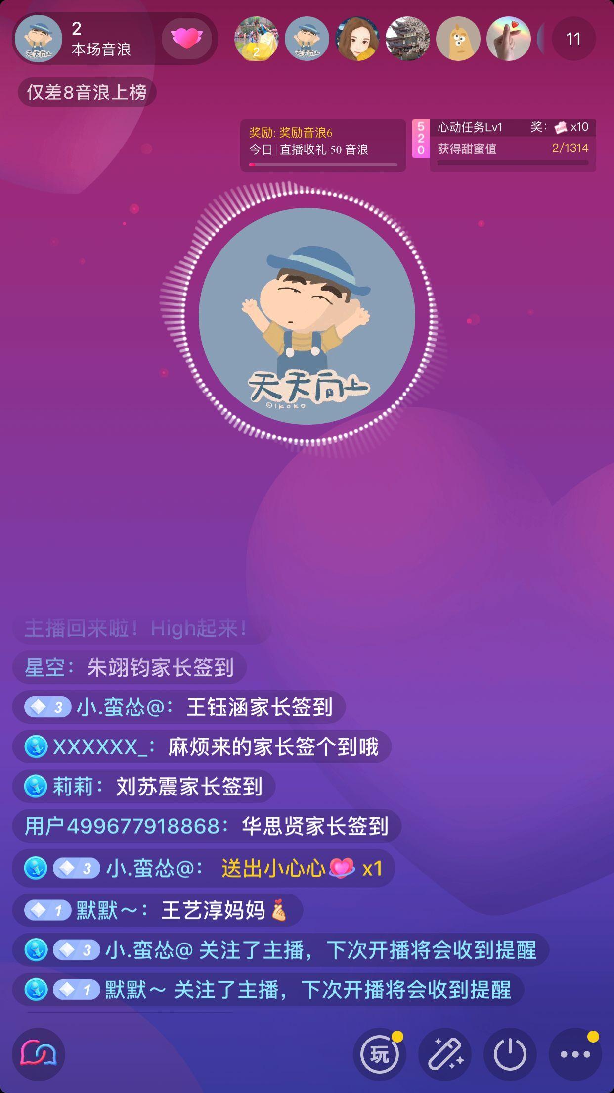 QQ图片20200522090928