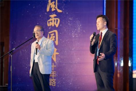 三菱日立十周年庆-big_2478