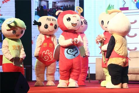 晓庄附小90周年庆典-20191206_121721_017