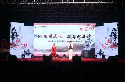 晓庄附小90周年庆典-20191206_121721_021