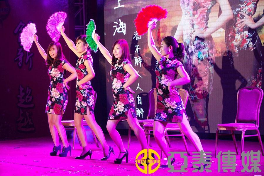 夜上海-夜上海-1