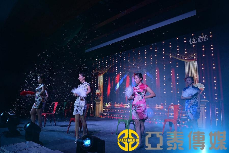 夜上海-夜上海-6