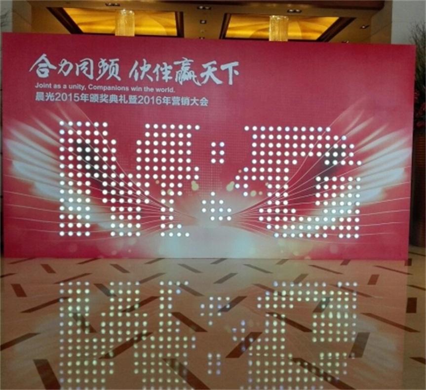 晨光2015年颁奖典礼-big_2532