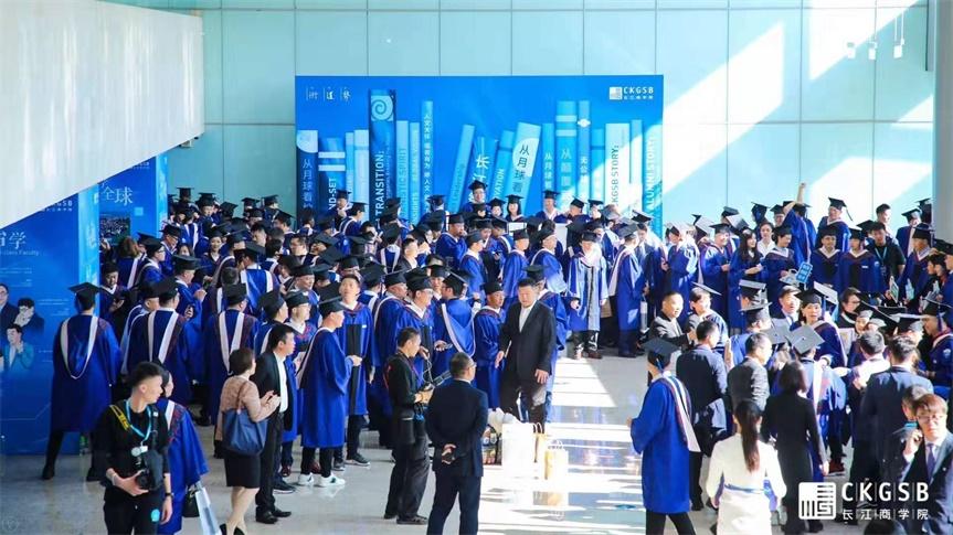 长江商学院-d7a8ab5066d3f0443c83cce39f92989