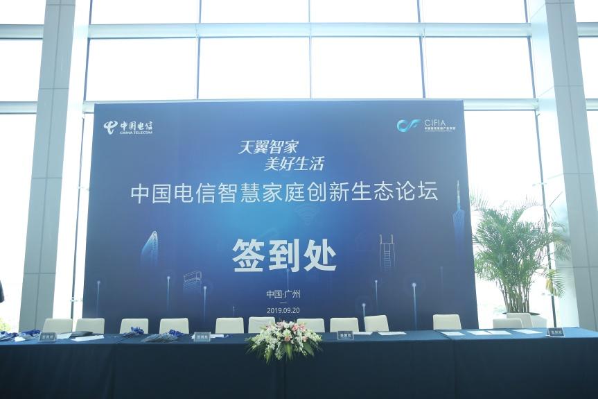 广州920电信活动-E14A7984_看图王