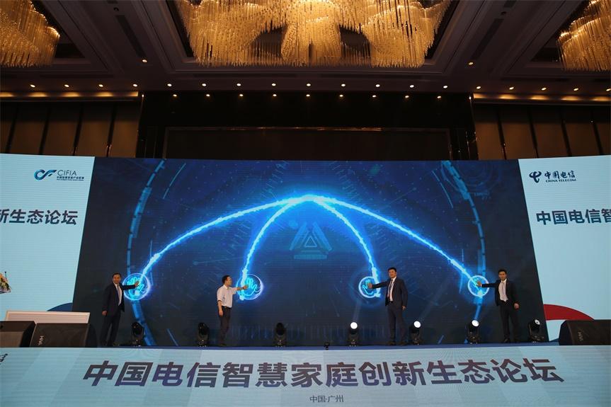 广州920电信活动-E14A8340_看图王