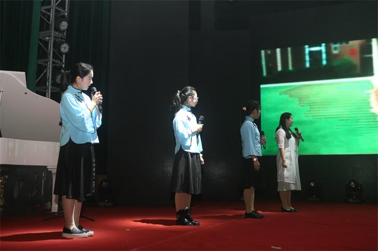 晓庄附小90周年庆典-GL0A0383