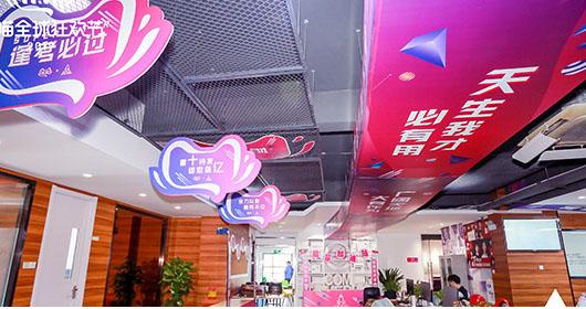 杭州悠可化妆品有限公司UCO-5