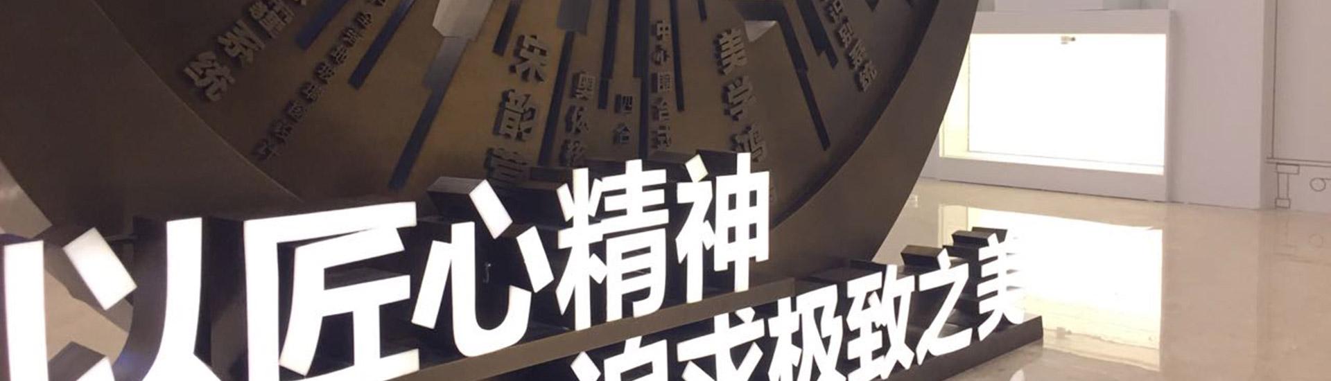 阳关城檀悦-5