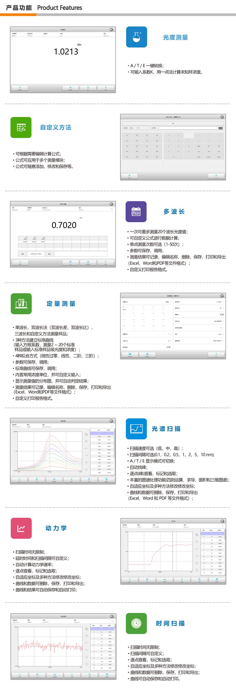 WEB商品詳情P7_r3_c1