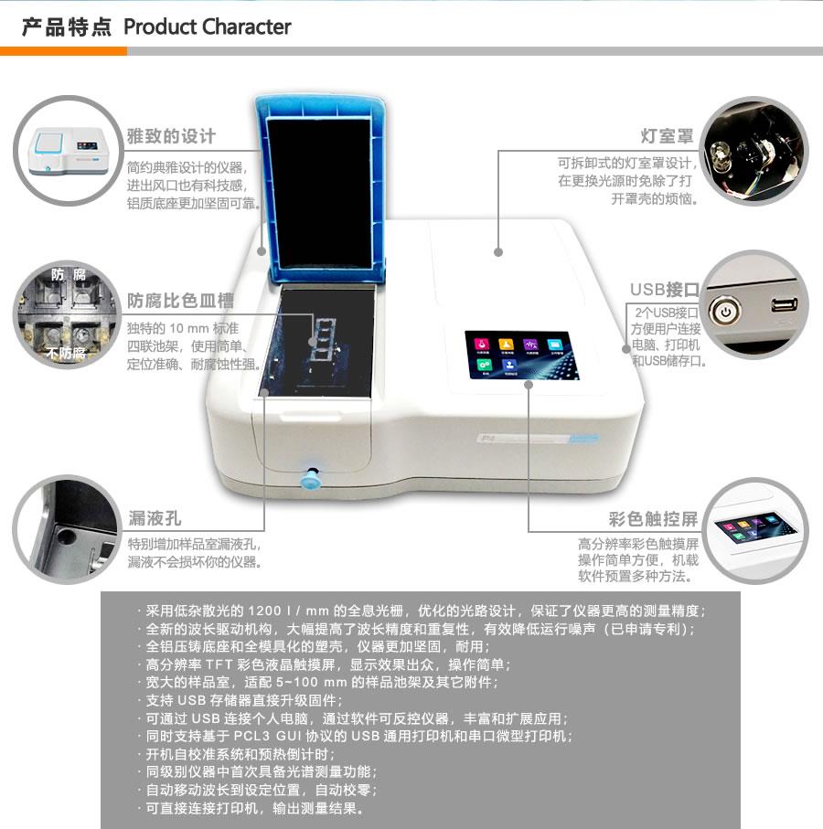 WEB商品詳情P4PC_r2_c1