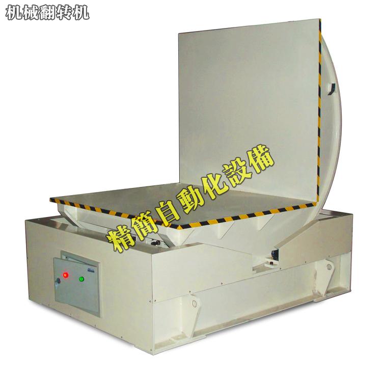 90机械威尼斯3775网站