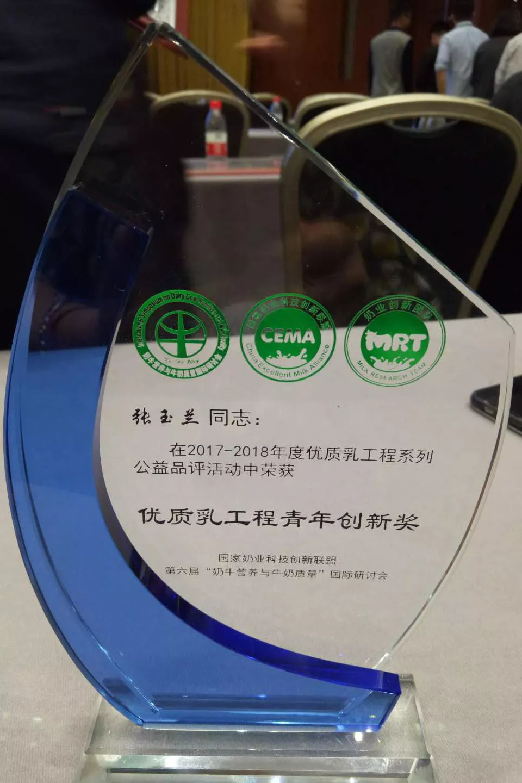 南京卫岗牛奶电话_关于卫岗-南京卫岗乳业有限公司