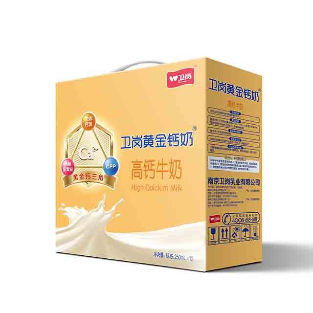 南京卫岗牛奶电话_黄金钙奶-南京卫岗乳业有限公司
