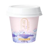 南京卫岗牛奶电话_轻气风味发酵乳-南京卫岗乳业有限公司