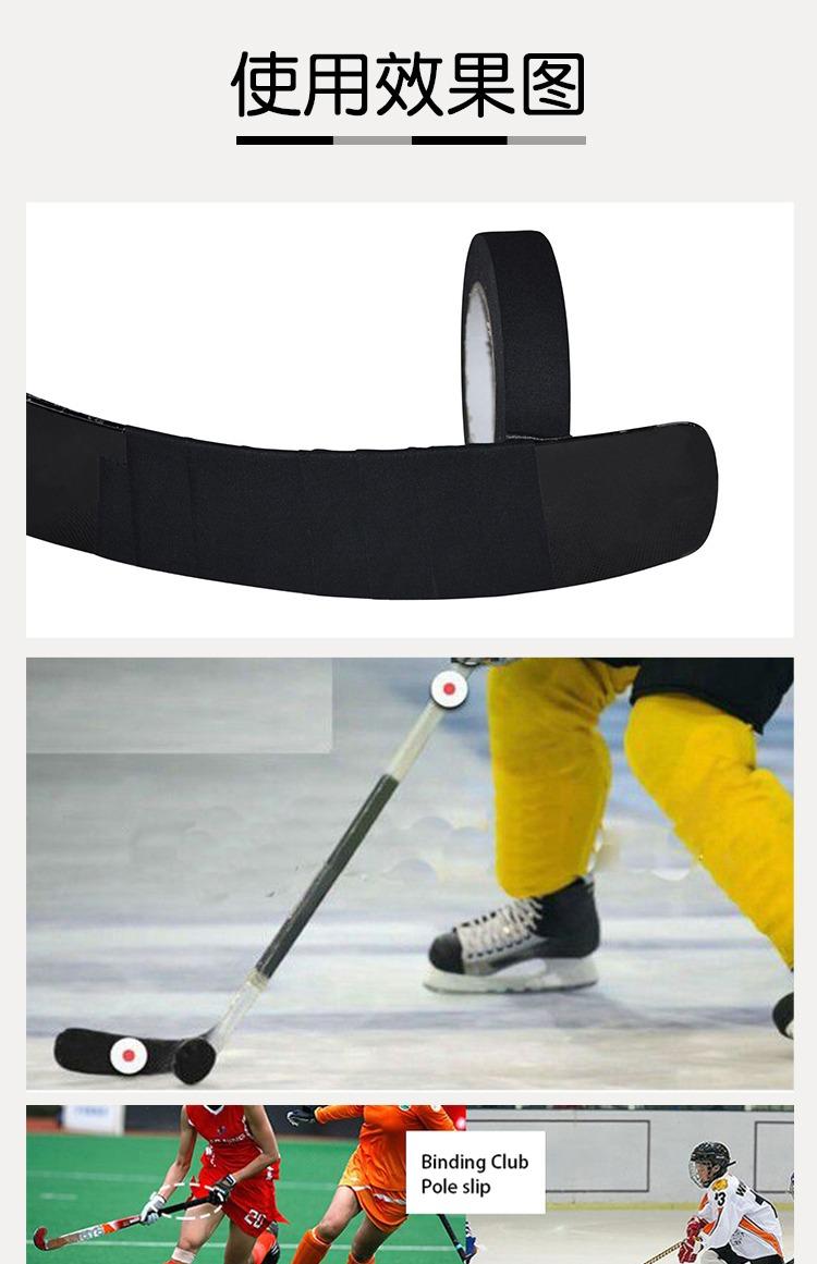 hockey-2e50c3bbffd11374