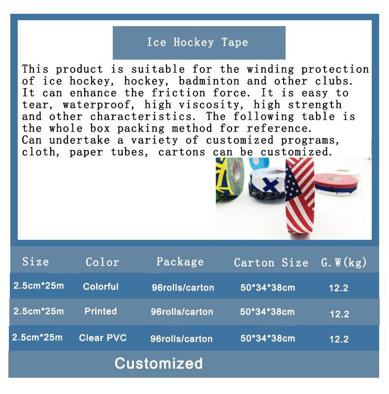 hockey-en-package