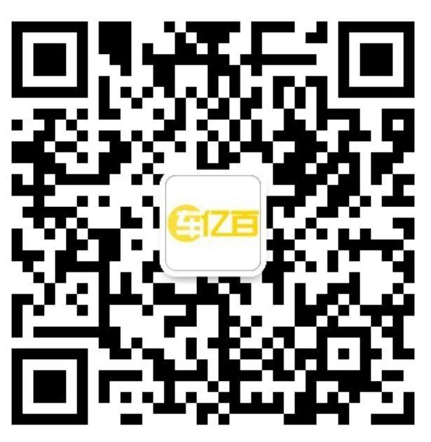 QQ图片20191209172538