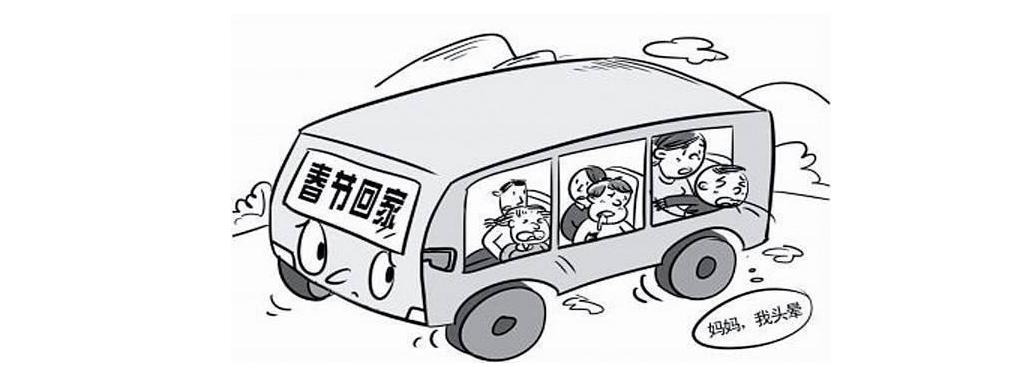汽车后排为什么更容易晕车?