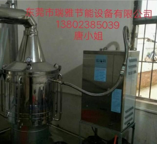 燃气蒸汽发生器2