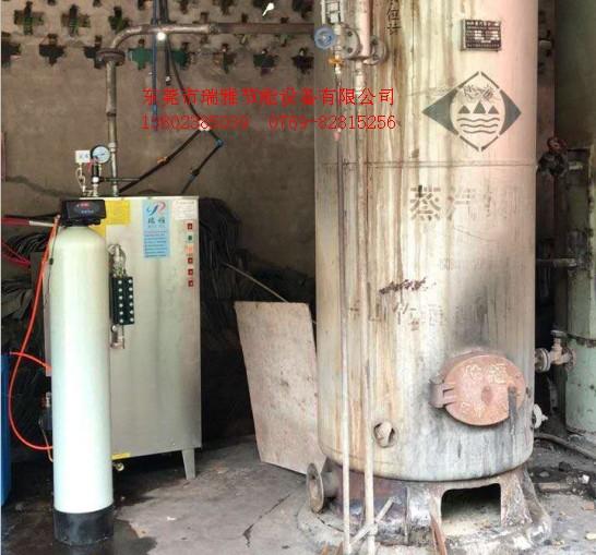 小型全自动熨烫高温电锅炉2