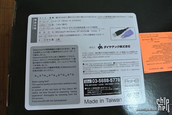 04白红-彩虹键帽-003