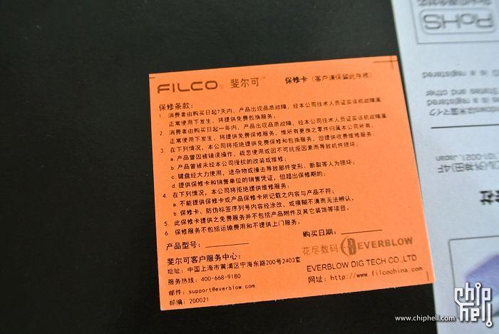 04白红-彩虹键帽-004