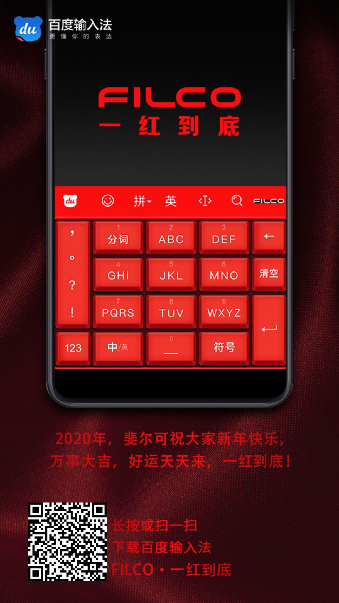 QQ图片20200121133819