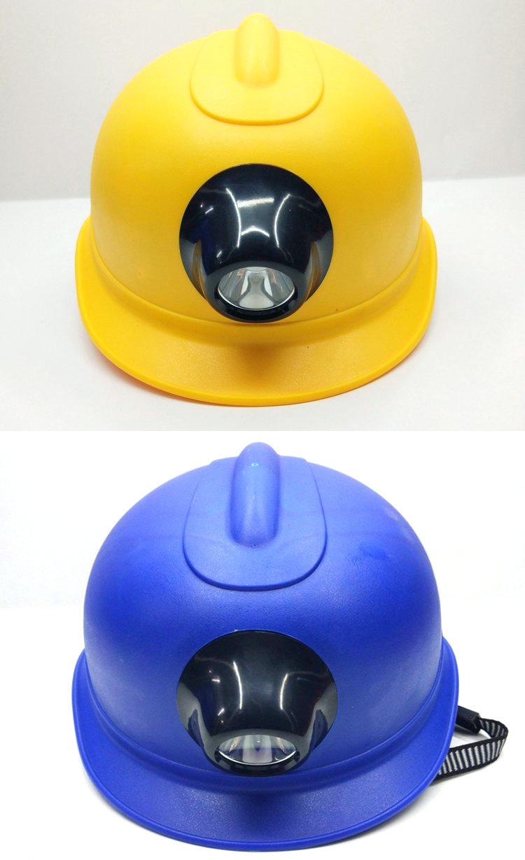 头灯安全帽5