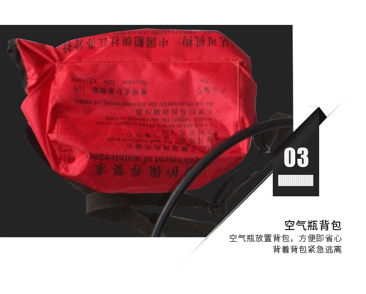 紧急逃生5