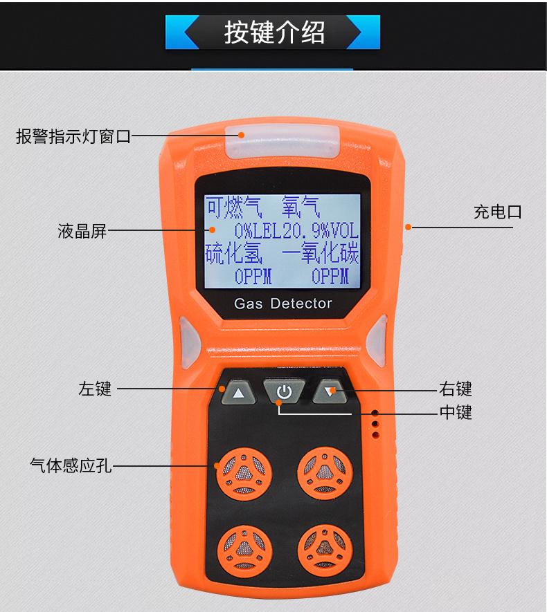 清美检测仪5
