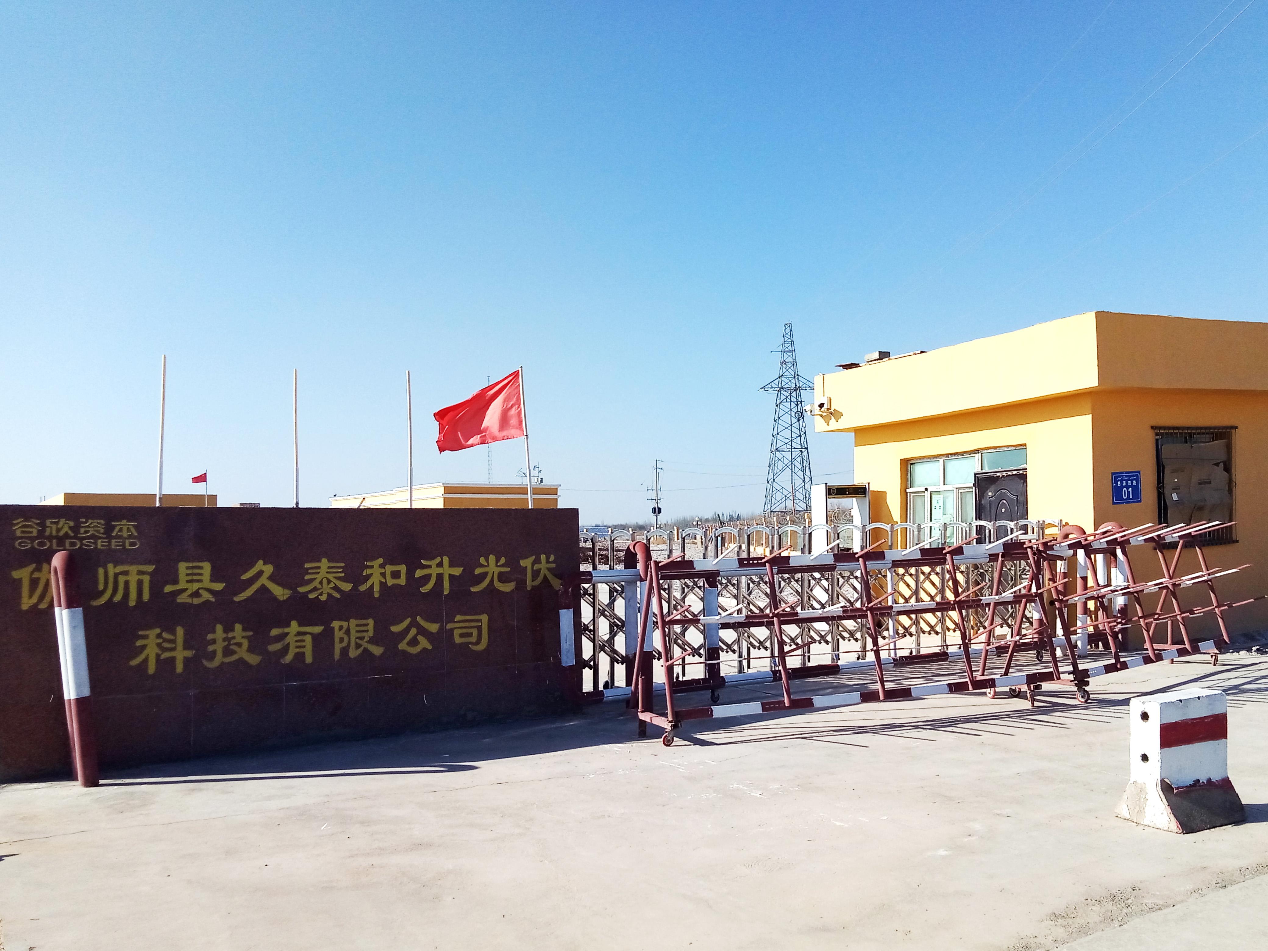 2-17-新疆喀什電站3